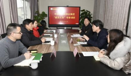 市国资委调研组赴种业集团调研基层支部党建工作