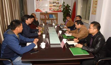 市政协农业农村委员会调研组赴种业集团调研