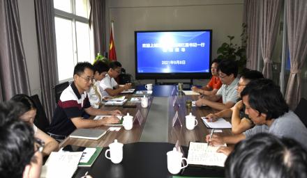 上城区凯旋街道党委书记周红星一行 赴集团公司调研