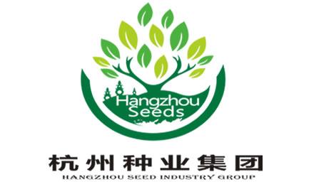 杭州种业集团有限公司创新园宣传栏项目中标公告